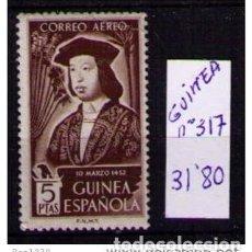 Sellos: GUINEA - EDIFIL Nº 317**. Lote 151951842