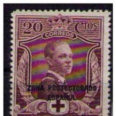 Sellos: MARRUECOS - EDIFIL Nº 96**. Lote 151952974