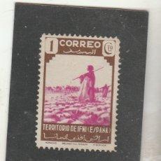 Sellos: IFNI 1943 - EDIFIL NRO. 16 - SIN GOMA - SEÑAL DEL TIEMPO. Lote 180009615