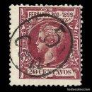 Sellos: FERNANDO POO 1900 ALFONSO XIII.SELLOS 1899. HABILITADO TIPO C.5C S 20CT CARMIN. NUEVO. EDIFIL Nº73. Lote 152409326