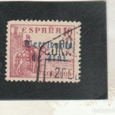 Sellos: IFNI 1948-49 - EDIFIL NRO. 40 - SELLO ESPAÑA 10C. HABILITADO - USADO. Lote 152434129