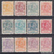 Sellos: RÍO DE ORO, 1921 LOTE DE SELLOS NUEVOS, **/*. Lote 152460698