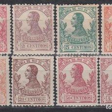 Sellos: RÍO DE ORO, 1912 LOTE DE SELLOS NUEVOS, **/*. Lote 152460970
