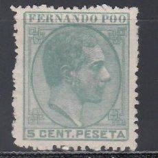 Sellos: FERNANDO POO , 1879 EDIFIL Nº 5 (*). Lote 152470454