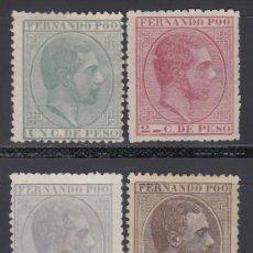 Sellos: FERNANDO POO , 1882-1889 EDIFIL Nº 5, 6, 7, 8, (*). Lote 152471350