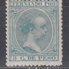 Sellos: FERNANDO POO, 1894 - 1896 EDIFIL Nº 14 /*/. Lote 152615986