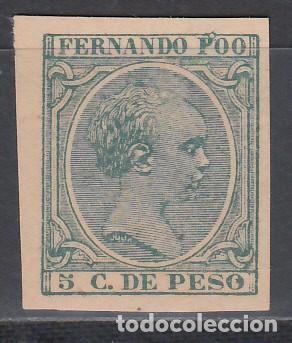 FERNANDO POO, 1894 - 1896 EDIFIL Nº 14S (*), SIN DENTAR. (Sellos - España - Colonias Españolas y Dependencias - África - Fernando Poo)