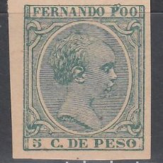 Sellos: FERNANDO POO, 1894 - 1896 EDIFIL Nº 14S (*), SIN DENTAR. . Lote 152617254