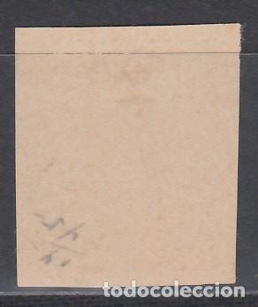 Sellos: FERNANDO POO, 1894 - 1896 EDIFIL Nº 14S (*), SIN DENTAR. - Foto 2 - 152617254