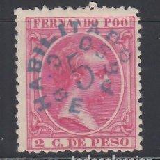 Sellos: FERNANDO POO, 1896 - 1900 EDIFIL Nº 32 /*/ . Lote 152618042