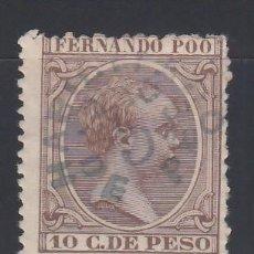 Sellos: FERNANDO POO, 1896 - 1900 EDIFIL Nº 35 /*/ . Lote 152618214