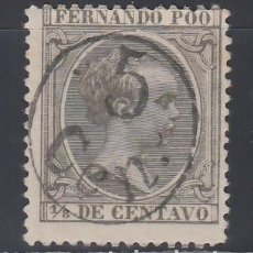 Sellos: FERNANDO POO, 1896 - 1900 EDIFIL Nº 40 (*). Lote 152619350