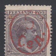 Sellos: FERNANDO POO, 1896 - 1900 EDIFIL Nº 40C /*/ . Lote 152619566