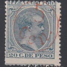 Sellos: FERNANDO POO, 1896 - 1900 EDIFIL Nº 40H /*/ . Lote 152619802