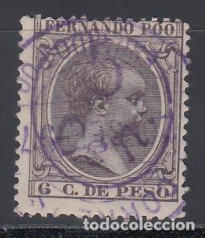 FERNANDO POO, 1896 - 1900 EDIFIL Nº 40CHCC, CAMBIO DE COLOR EN LA HABILITACIÓN. VIOLETA, (Sellos - España - Colonias Españolas y Dependencias - África - Fernando Poo)
