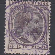 Sellos: FERNANDO POO, 1896 - 1900 EDIFIL Nº 40CHCC, CAMBIO DE COLOR EN LA HABILITACIÓN. VIOLETA,. Lote 152620886