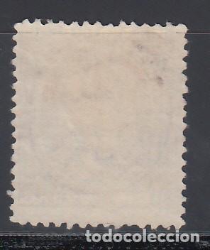 Sellos: FERNANDO POO, 1896 - 1900 EDIFIL Nº 40CHCC, CAMBIO DE COLOR EN LA HABILITACIÓN. VIOLETA, - Foto 2 - 152620886