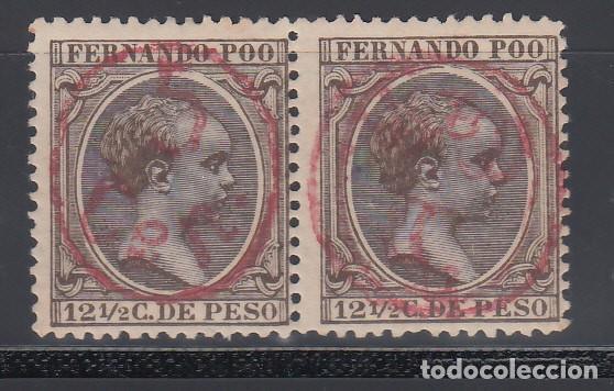 FERNANDO POO, 1896 - 1900 EDIFIL Nº 40G + 40GHI, /*/, UN SELLO HABILITACIÓN INVERTIDA, (Sellos - España - Colonias Españolas y Dependencias - África - Fernando Poo)