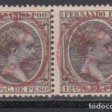 Sellos: FERNANDO POO, 1896 - 1900 EDIFIL Nº 40G + 40GHI, /*/, UN SELLO HABILITACIÓN INVERTIDA, . Lote 152651630
