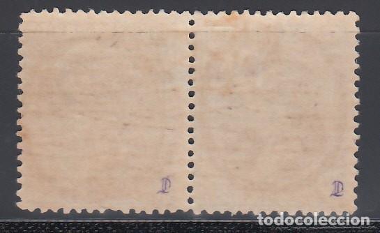 Sellos: FERNANDO POO, 1896 - 1900 EDIFIL Nº 40G + 40GHI, /*/, UN SELLO HABILITACIÓN INVERTIDA, - Foto 2 - 152651630