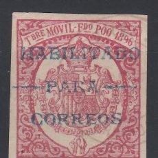 Sellos: FERNANDO POO, 1897-1898 EDIFIL Nº 41B. Lote 152654906