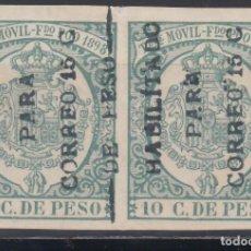 Sellos: FERNANDO POO, 1898 EDIFIL Nº 43 /*/ . Lote 152655386