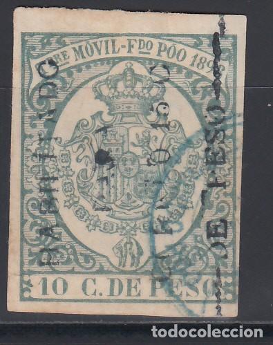 FERNANDO POO, 1898 EDIFIL Nº 43 (Sellos - España - Colonias Españolas y Dependencias - África - Fernando Poo)
