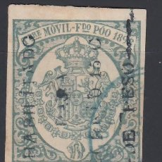 Sellos: FERNANDO POO, 1898 EDIFIL Nº 43. Lote 152655590