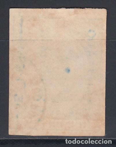 Sellos: FERNANDO POO, 1898 EDIFIL Nº 43 - Foto 2 - 152655590