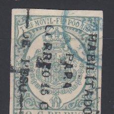 Sellos: FERNANDO POO, 1898 EDIFIL Nº 43C, HABILITACIÓN VERTICAL DE ARRIBA HACIA ABAJO, . Lote 152655790