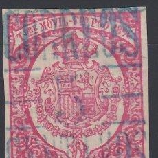 Sellos: FERNANDO POO, 1897 - 1898 EDIFIL Nº 41A /*/ . Lote 152659570