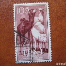Sellos: IFNI, 1960 PRO INFANCIA,EDIFIL 159. Lote 152886666
