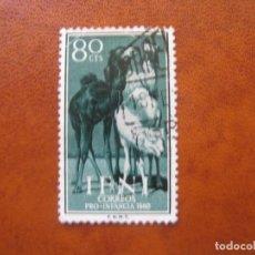 Sellos: IFNI, 1960 PRO INFANCIA, EDIFIL 162. Lote 152886802