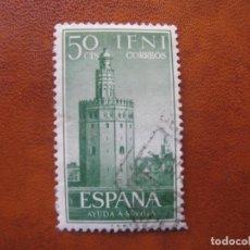 Sellos: IFNI, 1963 AYUDA A SEVILLA, EDIFIL 193. Lote 152888234