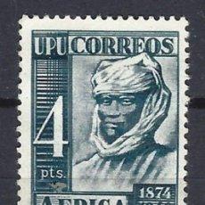 Sellos: ESPAÑA / AFRICA OCCIDENTAL - SELLO NUEVO CON FIJASELLOS MH*. Lote 152982050