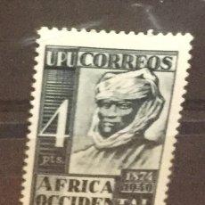 Sellos: ANIVERSARIO DE LA U.P.U.. Lote 153119598