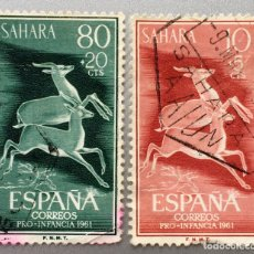 Sellos: SAHARA. PRO INFANCIA 1961. Lote 153415209