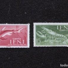 Sellos: TIBURON Y BOGAVANTE. DIA DEL SELLO IFNI-1954. Lote 153700402