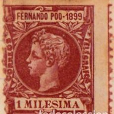 Sellos: 1899 - FERNANDO POO - ALFONSO XIII - EDIFIL 50. Lote 153858586