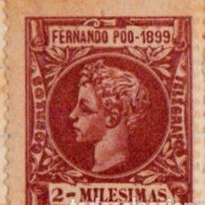 Sellos: 1899 - FERNANDO POO - ALFONSO XIII - EDIFIL 51. Lote 153858686