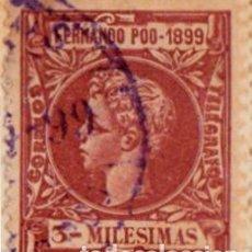 Sellos: 1899 - FERNANDO POO - ALFONSO XIII - EDIFIL 52. Lote 153858798