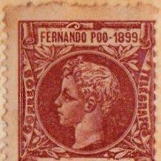 Sellos: 1899 - FERNANDO POO - ALFONSO XIII - EDIFIL 53. Lote 153858902