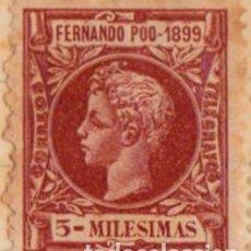 Sellos: 1899 - FERNANDO POO - ALFONSO XIII - EDIFIL 54. Lote 153859034