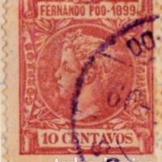 Sellos: 1899 - FERNANDO POO - ALFONSO XIII - EDIFIL 62. Lote 153859994