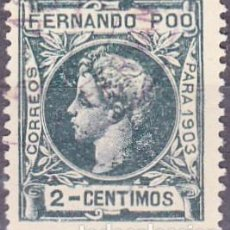 Sellos: 1903 - FERNANDO POO - ALFONSO XIII - EDIFIL 121. Lote 153863438