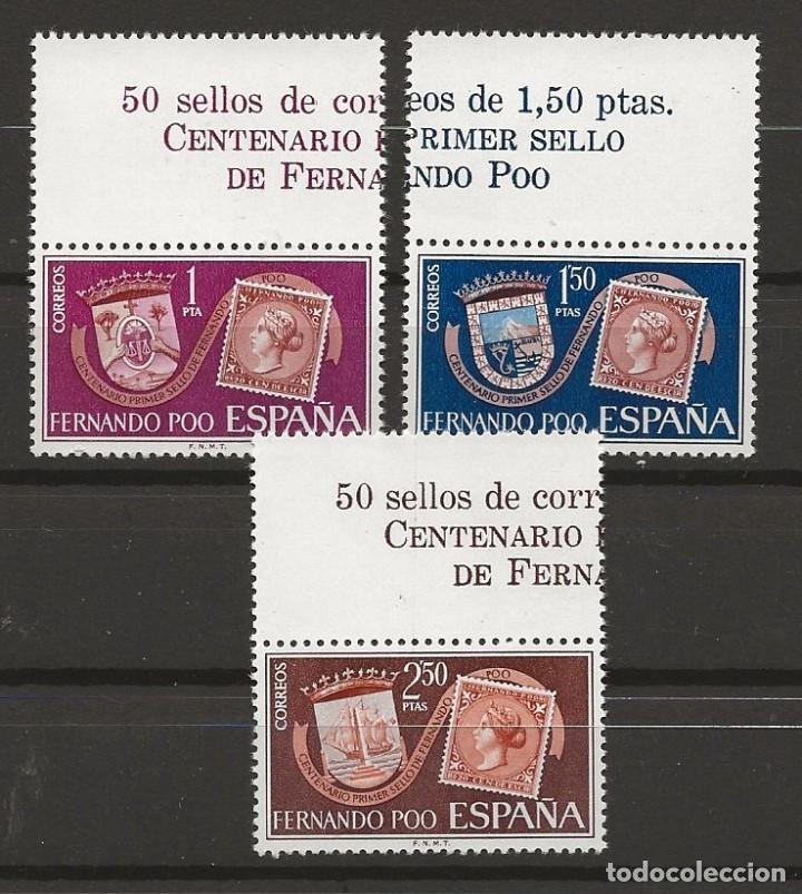R60/ FERNANDO POO, EDIFIL 262/64, MNH** (Sellos - España - Colonias Españolas y Dependencias - África - Fernando Poo)
