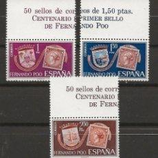 Sellos: R60/ FERNANDO POO, EDIFIL 262/64, MNH**. Lote 153919210