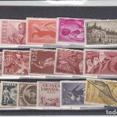 Sellos: 3- LOTE DE 16 SERIES COMPLETAS GUINEA ESPAÑOLA.. Lote 154372990