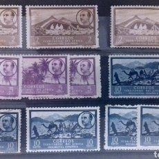 Sellos: SELLOS DE ÁFRICA OCCIDENTAL ESPAÑOLA, CASI TODOS NUEVOS. Lote 154454378
