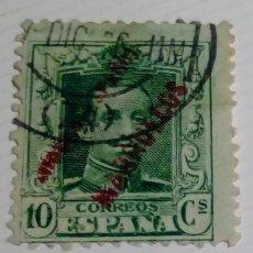 Sellos: 1923-1930 SELLOS DE ESPAÑA HABILITADOS CORREO ESPAÑOL MARRUECOS 10 C VERDE, Nº 20. Lote 154457382